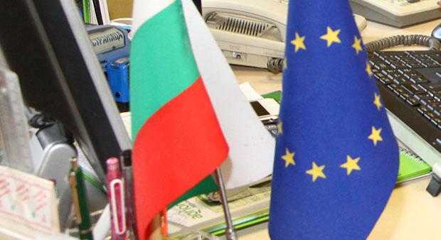 Покупка на имот от българи в чужбина